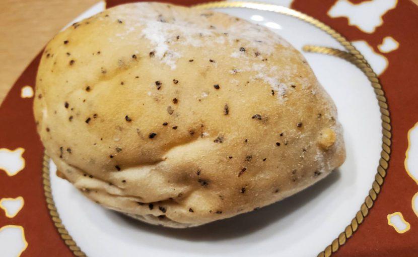 アールグレイのクリームパン